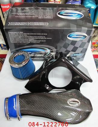 ชุดท่อIntake Kit for Mazda 2 1.5 yr. 08-10 สามารถเพิ่มแรงม้าได้ประมาณ 3-5 แรงม้า