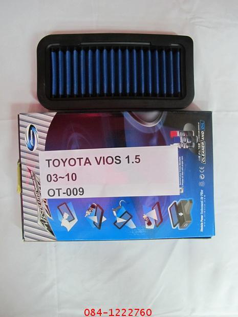กรองเปลือย Toyota Vios Yr. 03-10