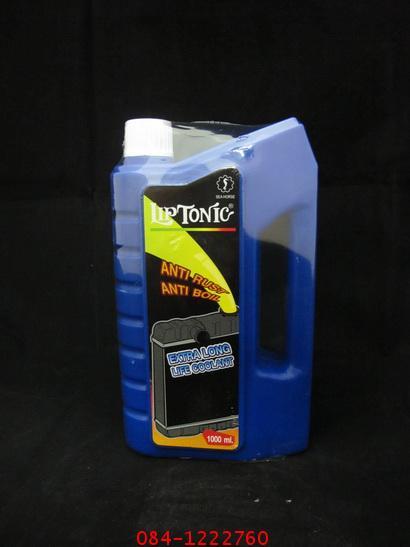น้ำยาหม้อน้ำ Liptonic Extra 1L