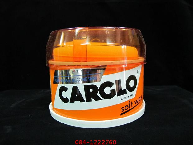 คาร์โกล้ ครีมเคลือบสีรถ ขนาด 12oz