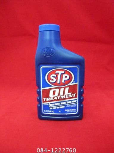 หัวเชื้อ STP ขนาด 443 ml