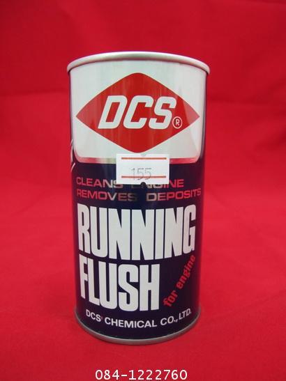 DCS ล้างภายในเครื่อง Running Flush ขนาด 338 cc