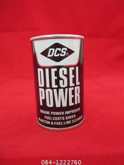 DCS Diesel Power 150 cc