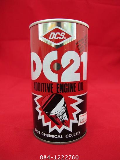 DCS DC21 Additive engine oil ขนาด 338 cc