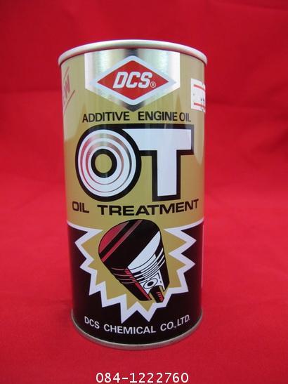 DCS OT Oil Treatment ขนาด 338 cc