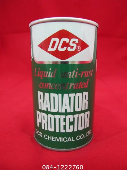 DCS Radiator Protector ขนาด 300 cc
