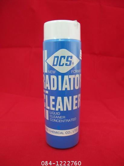 DCS น้ำยาล้างหม้อน้ำ ขนาด 300cc