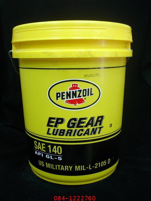 เพ็นซอย Gear140 GL5 18 ลิตร