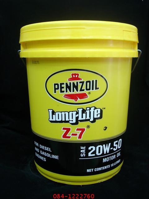 เพ็นซอย Long life Z-7  20W-50  18L