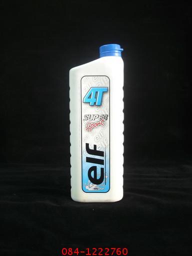 เอลฟ์ 4T 1 ลิตร