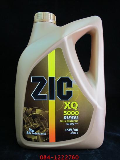 น้ำมันเครื่อง ZIC XQ5000 15W-40 6 ลิตรแถม 1 ลิตร