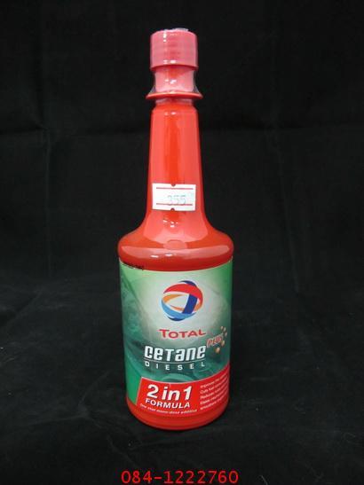 โททาล อ๊อกเทน พลัส สำหรับเครื่องดีเซล ขนาด 250 ml