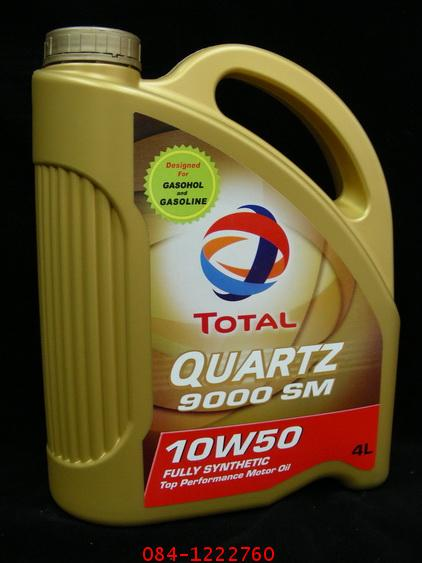 Total Quartz    9000  SM  10W-50   4 ลิตร