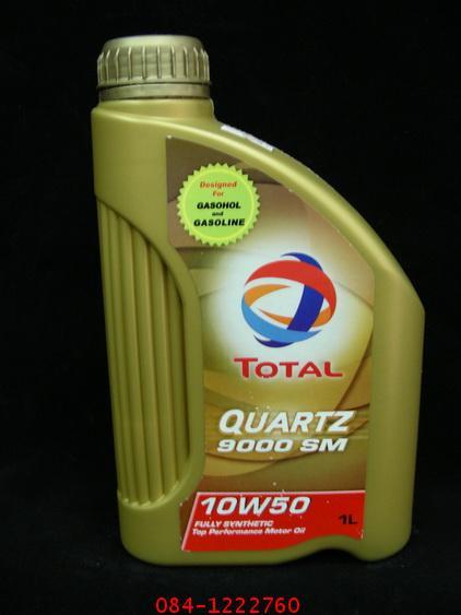 Total Quartz    9000  SM  10W-50   1ลิตร