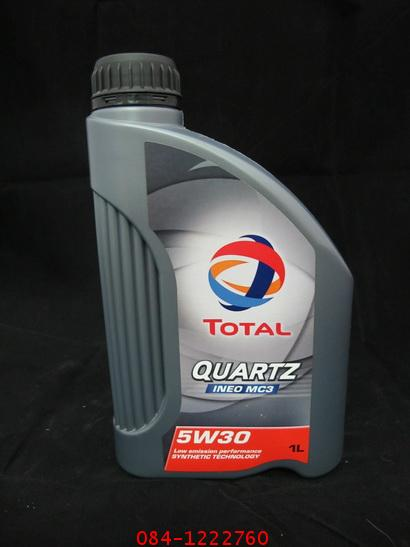 Total Quartz Ineo MC3 5W-30 1 ลิตร