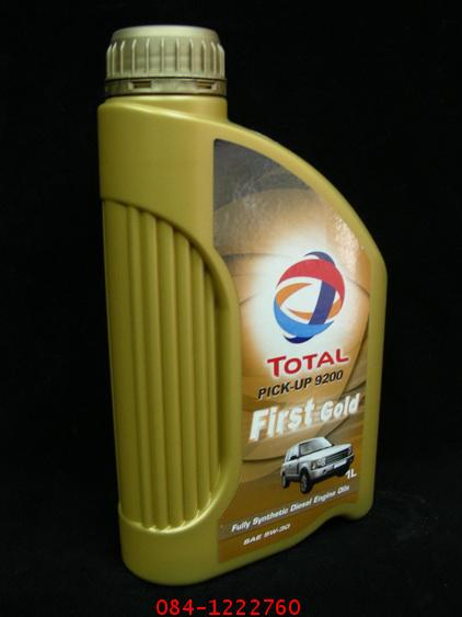 Total pick up First Gold  5W-30 1 ลิตร