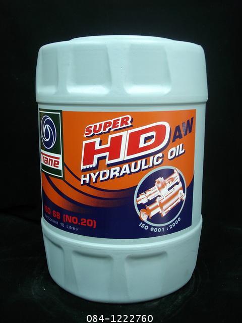 เทรน น้ำมันไฮโดรลิค เบอร์ 68 ขนาด 18 ลิตร