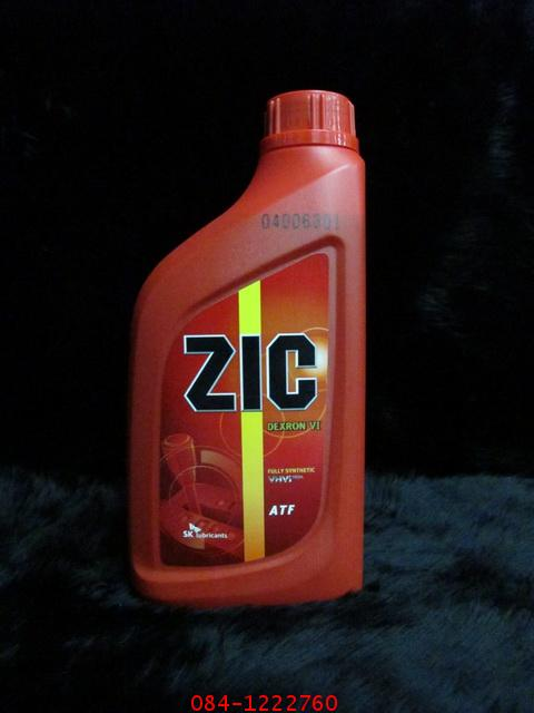 ZIC Dexron VI ขนาด 1 ลิตร