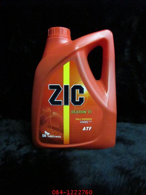 ZIC Dexron VI ขนาด 4 ลิตร