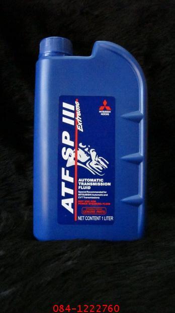 น้ำมันเกียร์ออโต้ ATF SP III ขนาด 1 ลิตร