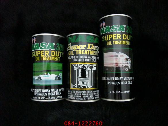 หัวเชื้อน้ำมันเครื่อง Nasa2000 ขนาด 15oz