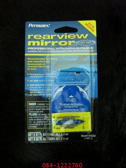 เปอร์มาเทค Rearview mirror professional strength adhesive