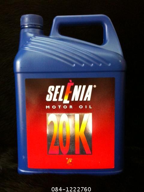 Selenia 20K  SAE10W-40  ขนาด 5 ลิตร