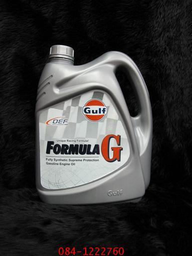 น้ำมันเครื่อง Gulf Formula G 5W-30 ขนาด 4 ลิตร