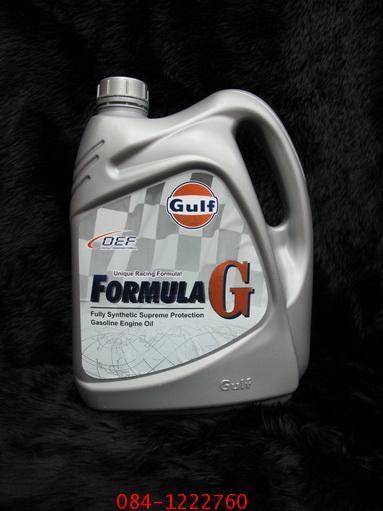 น้ำมันเครื่อง Gulf Formula G 5W-40 ขนาด 4 ลิตร