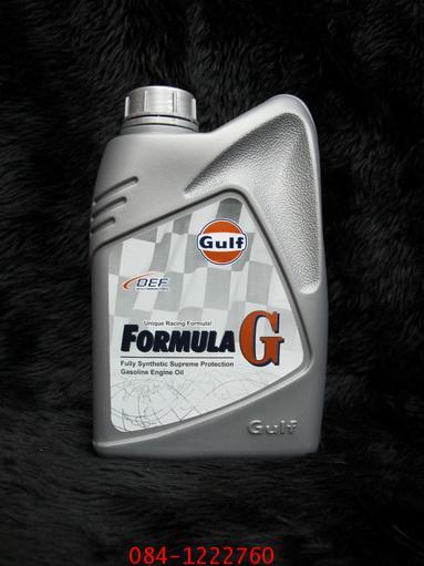 น้ำมันเครื่อง Gulf Formula G 5W-40 ขนาด 1 ลิตร