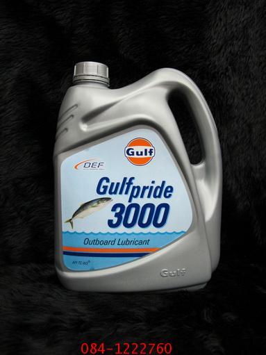 น้ำมันเรือ Gulf Pride3000 ขนาด 4 ลิตร