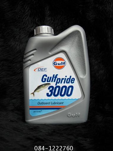 น้ำมันเรือ Gulf Pride3000 ขนาด 1 ลิตร