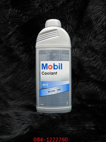 Mobil Coolant ขนาด 1 ลิตร