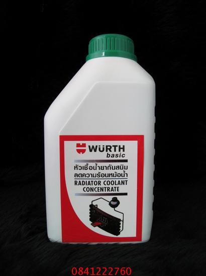 Wurth หัวเชื้อน้ำยากันสนิมลดความร้อนหม้อน้ำ