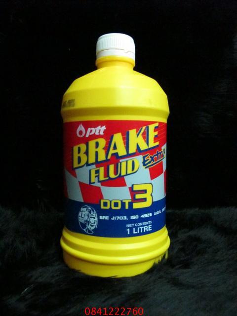 ปตท น้ำมันเบรคDOT3 กระป๋องเหลือง ขนาด 1 ลิตร