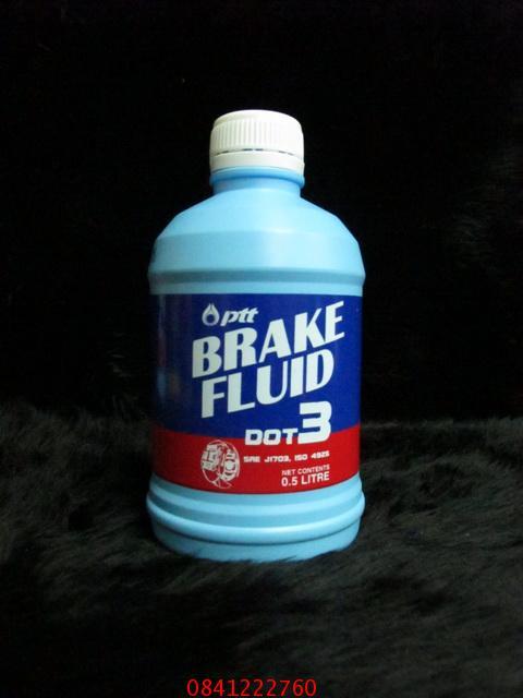 น้ำมันเบรค ปตท DOT3 กระป๋องฟ้า ขนาด 0.5 ลิตร
