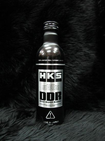 HKS DDR อ๊อกเทนเสริมพร้อมล้างหัวฉีด