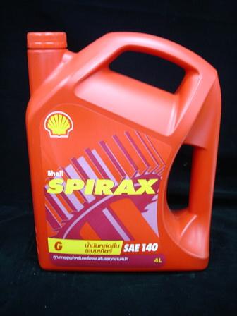 เชลล์ Spirax G140 ขนาด 4 ลิตร
