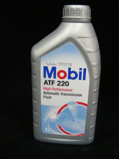 โมบิล ATF  220 1 ลิตร