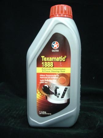Caltex Texamatic 1888 ขนาด 1 ลิตร