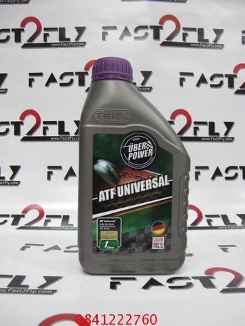 OWS ATF Universal น้ำมันเกียร์สังเคราะห์ ขนาด 1 ลิตร