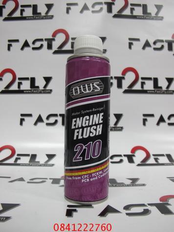 OWS 210 น้ำยาทำความสะอาดในเครื่องยนต์ ขนาด 250 ml