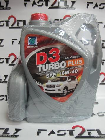 น้ำมันเครื่องบางจาก D3 Turbo Plus 15W-40 ขนาด 6ลิตรแถม 1 ลิตร