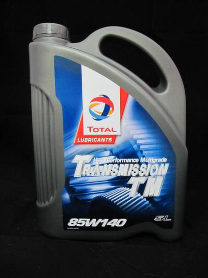 Total TM 80W-140 5 ลิตร