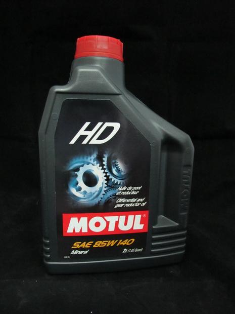 Motul Gear 85W-140 ขนาด 2 ลิตร