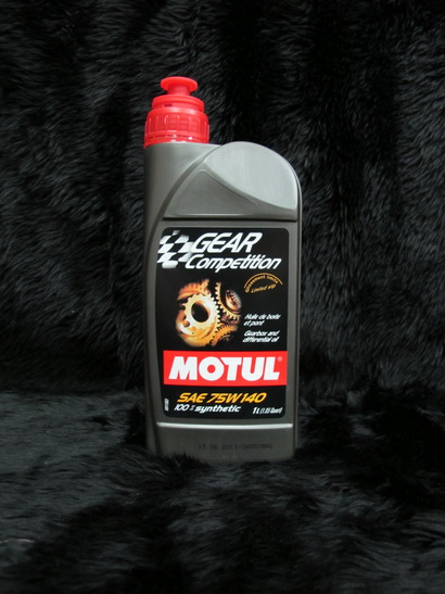 Motul Gear Competition 75W-140 ขนาด 1 ลิตร