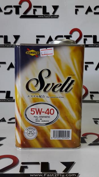 ซันโนโก้ Svelt 5W-40 1ลิตร