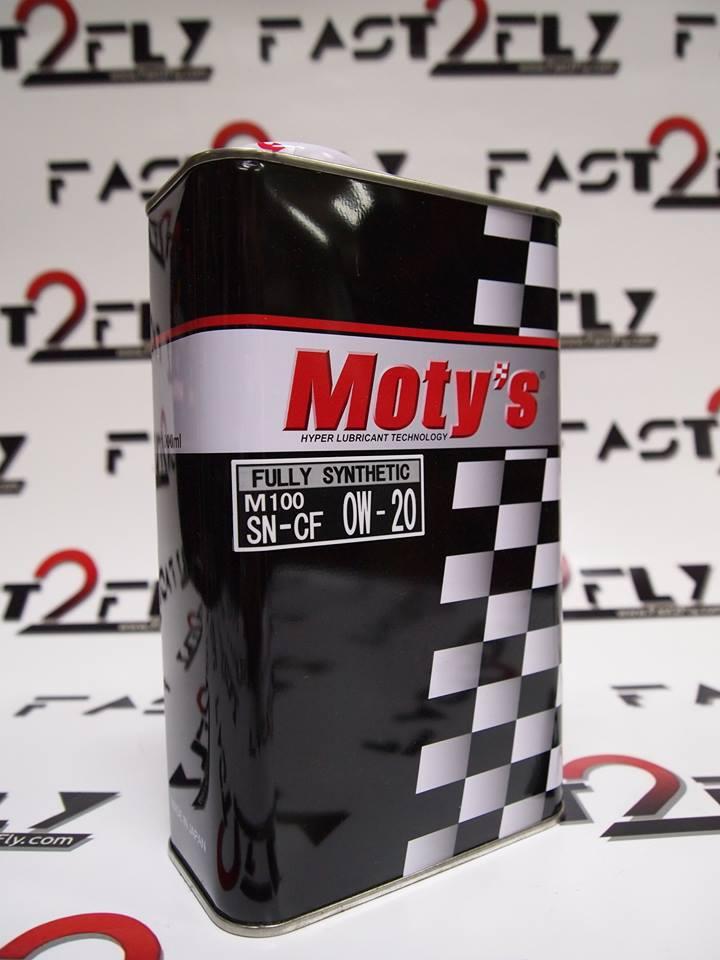 น้ำมันเครื่อง MOTY  M100 0w-20 ขนาด 1 ลิตร