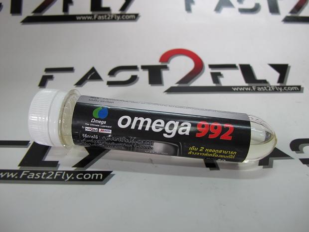 Omega 992 Power Jet น้ำมันทำความสะอาดหัวฉีด 30ml