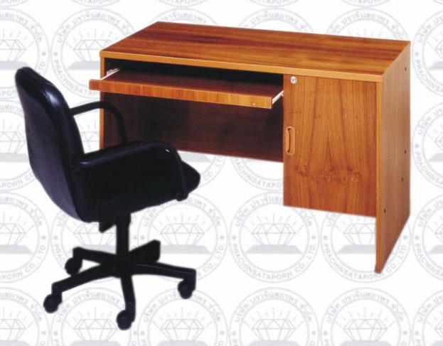 โต๊ะปฎิบัติงานครูอเนกประสงค์พร้อมเก้าอี้